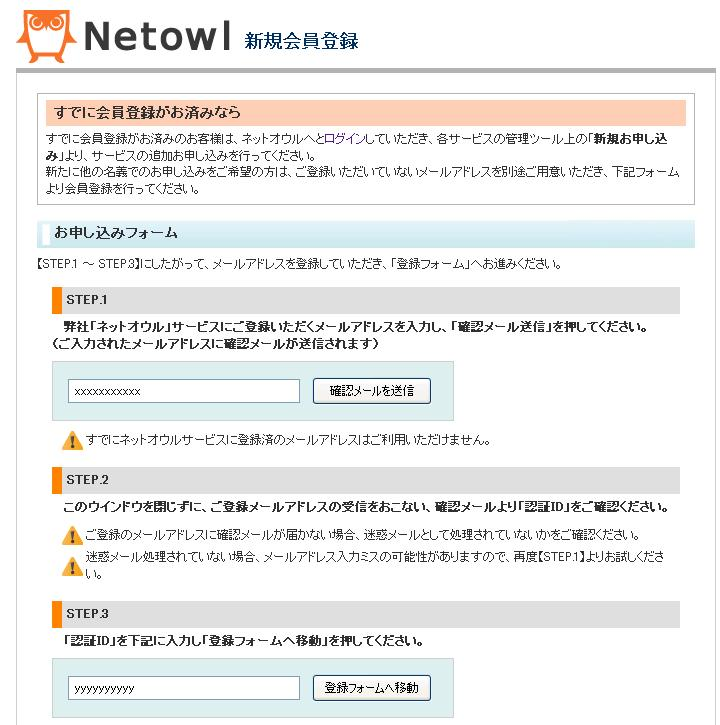 netowl2.jpg