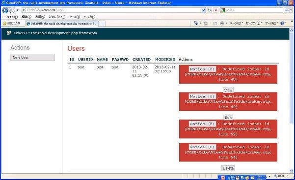 Undefined_index.jpg